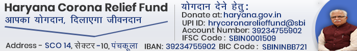 Click here to pay for Haryana Corona Relief Fund